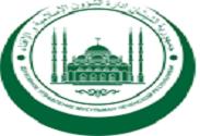 Духовное управление мусульман Чеченской Республики