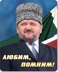Ахмат-Хаджи Кадыров